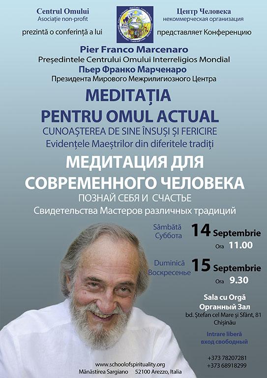 Centrul Omului - Chisinau